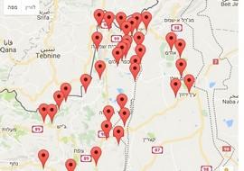 מפות חכמות באתר הקהילה בפורטל ארגוני מעוף+ מותאם למועצות, מושבים, קיבוצים וארגונים