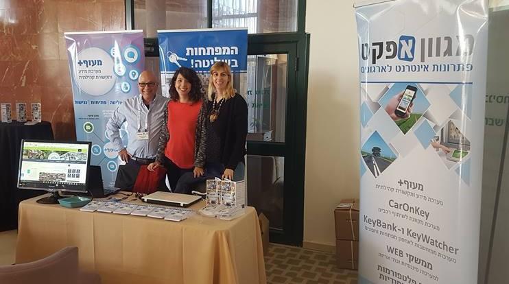 כנס הקיבוצים  2016, שרון, סופית וישראל