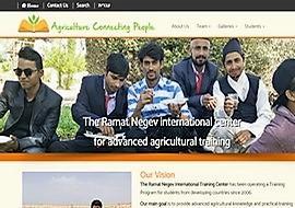 אתר חדש יפה ובינלאומי: המרכז הבינלאומי להכשרת משתלמים בחקלאות ברמת הנגב