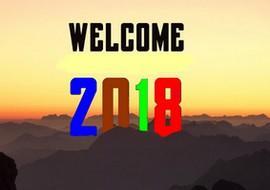מאחלים לכם ל-2018